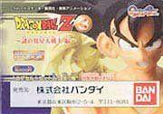 Capsule Toys Gashapon Hg Dragon Ball Z3 Alien Warrior Ed 7 Pics Set From Japan