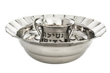 Wash Cup and Bowl Stainless steel Netilat Yadaim Hebrew Lettering