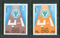 Saudi Arabia 1111-1112, MNH, UNESCO World Literacy Year 1990. x27251
