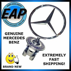 For Mercedes Benz C Class E Class S Class W210 Hood Star Emblem Ornament NEW