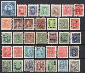 #187 - Cina - Lotto di 35 francobolli - Senza gomma