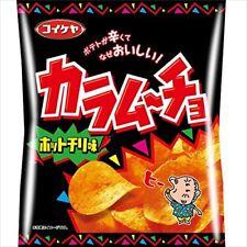 Koikeya Karamucho Potato Chips Hot Chili 55g (Pack of 12) w Tracking# JAPAN