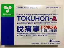 Tokuhon-A External Pain Relieving Patch - 脫痛寧 - 40 Patches
