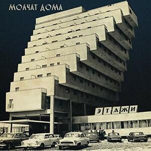 MOLCHAT DOMA - ETAZHI [CD]