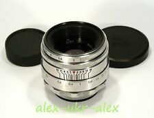 Russian Helios-44 lens M42 mount adapted 2/58 mm 8 blades.№4005256.Mint,CLA