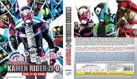Kamen Rider Zi-O (Chapter 1 - 49 End) ~ 4-DVD ~ Bonus: 5 Classic K.Movie
