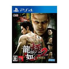 YAKUZA RYU GA GOTOKU KIWAMI 2 II Disc PlayStation PS4 2017 Chinese Pre-Order
