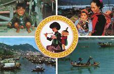China Hong Kong Floating Population Queer Dress of Boat Woman quadruple postcard