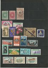 Yemen -  Large Unusual Stamp Selection   3 SCANS (3726)