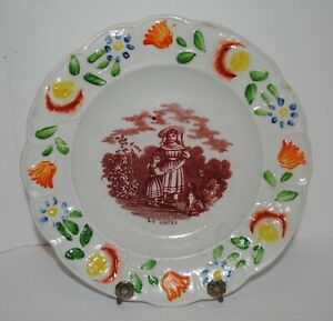 Early Pearlware Child's Plate - 8 1/4 inches