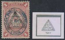 PERU 1883 Sc 85 Bustamante 86 TOP VALUE OVPT TYPE 5 HINGED MINT F,VF SCV$275.00