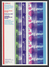 NVPH V1967 vel Rotterdam Culturele hoofdstad 2001 postfris