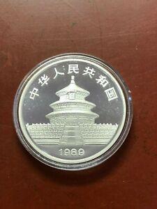 1989 1oz China Proof Silver panda 10 Yuan Chinese Coin - Nice Coin
