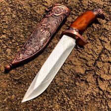 "11"" Dagger for Survival and Combat with Sheath Copper Color & Eagle Design"