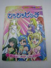 Mermaid Melody Pichi Pichi Pitch Kodansha no TV Picture Book Ehon #6 Japan USED