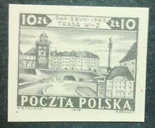 POLAND STAMPS Fi495 Sc454 Mi530 - July Manifesto, 1949, newprint-pattern