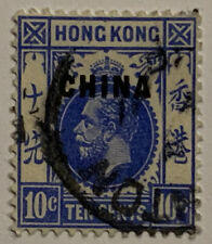 Travelstamps: 1912-1914 HONG KONG GREAT BRITAIN STAMPS SCOTT #114 10c USED NG