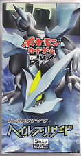 Pokemon Card BW3 Booster Hail Blizzard Sealed Box 1st Edition Japanese