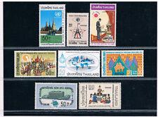 THAILAND 1970 Single Sets (8)