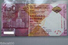 2015 Hong Kong 150 HK Dollars Commemorative Banknote - 150th Anniversary of HSBC