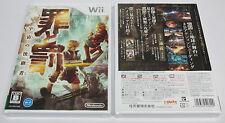 Sin & Punishment 2 tsumi zu Batsu Uchu keine koukeisha Wii Japan JPN NEU versiegelt