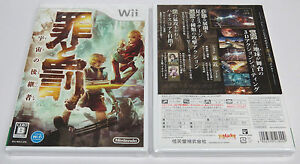 Sin & Punishment 2 Tsumi To Batsu Uchu No Koukeisha Wii Japan JPN NEW SEALED