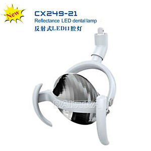 HOT Reflectance LED Oral Lamp Operating Light CX249-21 For Dental Chair Unit