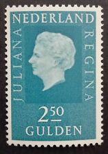 HOLANDIA-NETHERLANDS-NEDERLAND STAMPS MNH - Queen Juliana, 1969,**, 2,5 Gld