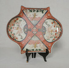 Japanese  Imari  Porcelain  Plate   M2439