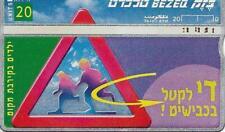 ISRAEL BEZEQ BEZEK PHONE CARD TELECARD 20 UNITS STOP THE KILLINGS ON THE ROAD #3