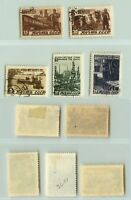 Russia USSR 1946 SC 1075-1079 used . rta8553