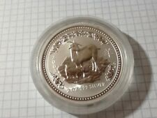 Australia 2003 Silver 2 Oz. Lunar Year of the Goat BU -capra