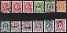JORDAN-PALESTINE 1948 COLL. 12 STAMPS ALL W/DISPLACED