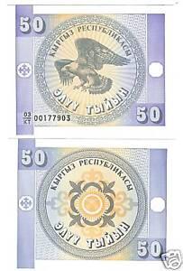 Kirghizistan 50 Tyiyn Super Beau Note UNC