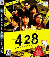 (Used) PS3 428: Fuusa Sareta Shibuya de  [Import Japan]((Free Shipping))