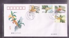 China 1995-6 Sweet Osmanthus, FDC B