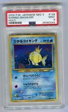 Japanese Pokemon PSA 9 Mint Shining Magikarp 2000 Neo 3 #129