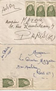 AFRICA(IVORY COAST)-1950 Cover(s) AGSOVILLE CDS ON French West Africa stamps