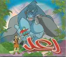 Adventures of Raad: Children Proper Arabic Story Movie Film Cartoon VCD DVD