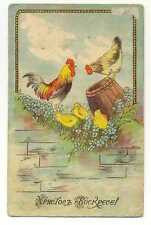 Russian Easter Greetings Old Vintage PC 1915