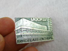 RUSSIA MOSCOW CCCP 1970C VINTAGE THEATRE  RUSSIAN PIN BADGE CINEMA MOVIE FILM