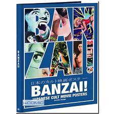 BANZAI! JAPANESE CULT MOVIE POSTERS Armin Junge Slasher Gialli Campfilm HORROR