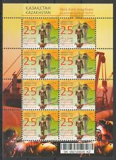 2009 Kazakhstan Construction of the Gasmain in Central Asia MNH
