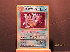 1997 Pokemon Rocket Gang Japanese #130 Dark Gyarados Holo R
