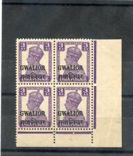 INDIA (GWALIOR) Sc 106(SG 124)**VF NH 1942 3a VIOLET, MARGIN BLOCK OF FOUR, $220