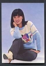 Rare Taiwan Singer Jelly Jiang Ling Color Photo Post Card PC476