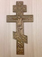Russian Orthodox Bronze Cross 14x7