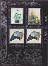 KOREA Pn. 1979 MNH** SC#1813a Sheet, Paintings A. Durer 450th Anniv. Death