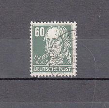 DDR, 338   Köpfe II,  gestempelt, einwandfrei ,siehe Scan