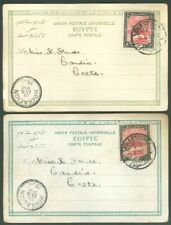 EDW1949SELL : SUDAN 2 1906 Picture Post Cards to Crete - Very Scarce destination